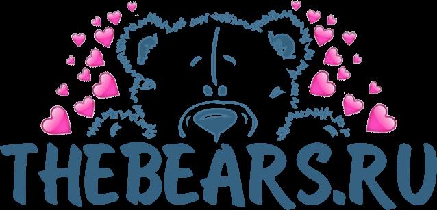 Большие плюшевые медведи в Красноярске